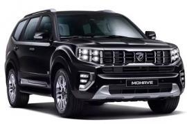 Kia có thêm một mẫu SUV mới, ra mắt trong tháng 9